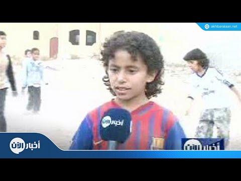 ميسي اليمن موهبة صغيرة فاقت سنه في كرة القدم