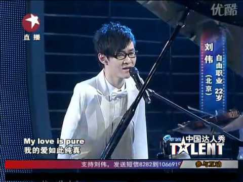 Winner of China's Got Talent Final 2010 - Armless Pianist Liu Wei Performed You Are Beautiful Music Videos