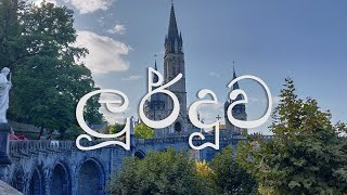 Tour in Lourdes