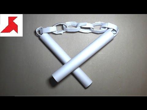 DIY - Как сделать НУНЧАКИ из бумаги А4 своими руками?