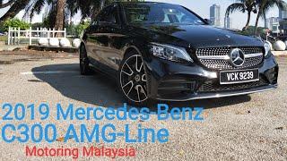 Test Drive - 2019 Mercedes-Benz C300 AMG-Line - W205 C-Class Facelift Review