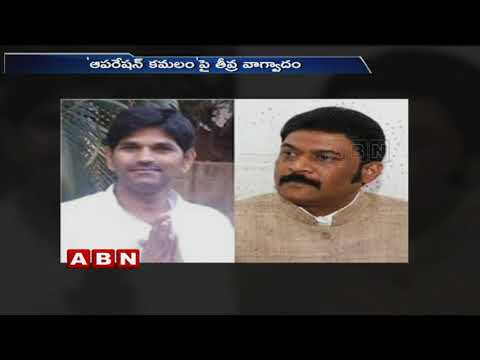 Karnataka Congress MLA Lands in hospital after clash | ABN Telugu