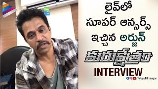 Actor Arjun LIVE Interaction with Fans | Arjun Sarja Interview | Kurkshetram | Telugu FilmNagar