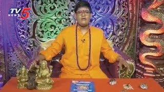 Sri Maruthi Jyothishyalayam | Lakshmikant Sharma | 20 11 2017