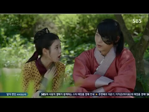 Taeyeon - 泰妍 - 태연 - [All With You] [Moon Lovers Ost 5 ] – Eng+Chi+Rom+Han [步步惊心 丽] 中+英+韩