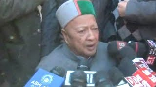 Himachal election results: Lack of resources behind Cong's defeat, says CM Virbhadra
