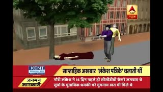 Jan Man: After 24hrs of Gauri Lankesh's murder Police still clueless