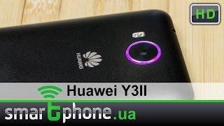 Huawei Y3II - Обзор смартфона за $77