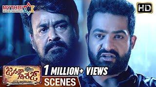 Jr NTR and Mohanlal Decide to Kill Unni Mukundan   Janatha Garage Telugu Movie Scenes   Mohanlal