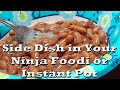 Recipe for the Best Side Dish, Pinto Beans, in Your Ninja Foodi or Instant Pot ... Using Dry Beans