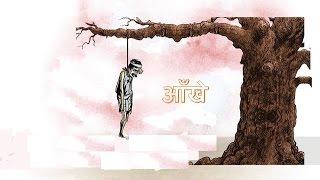 Heart touching hindi poem on Kisan, farmers condition. देश के किसानों के ऊपर दिल छू देने वाली कविता