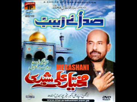 Mukhtar Ali Sheedi 2010 Saraiki Vol[wafa Kar Naal].wmv video