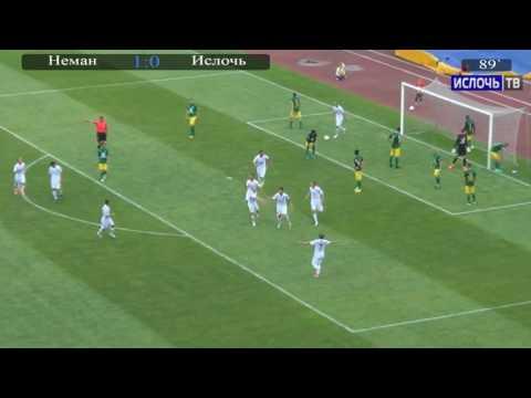 Первый гол Руслана Ивашко за «Ислочь»