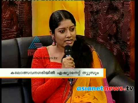 Asianet Studio Inaguration In Kerala School Kalolsavam 2014: Kerala School Kalolsavam 2014 video