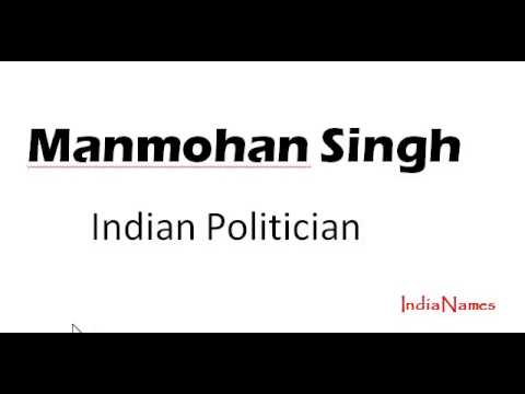 How to Pronounce Manmohan Singh