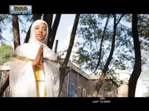 New Ethiopian Orthodox Tewahedo Mezmur By zemarit Meseret lyew
