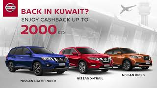 Cashback Offers from Nissan Al Babtain