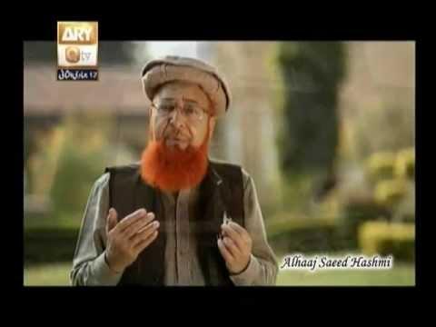 Urdu Naat( Lam Yati Nazeer)saeed Hashmi In Qtv.by Visaal video