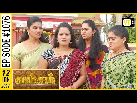 Vamsam - வம்சம் | Tamil Serial | Sun TV |  Epi 1076 | 12/01/2017 thumbnail