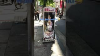 """Keren di Jepang pijat plus"""" legal!"""