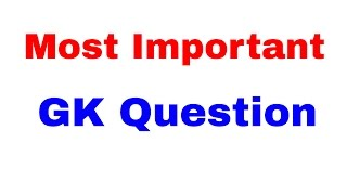 Most Important General Knowledge Questions for RRB NTPC [In Hindi]