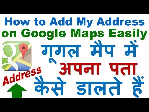 How to Add My Address/Place/Location/Business on Google Maps Easily (Step By Step)