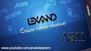 Обзор планшета Lexand A811