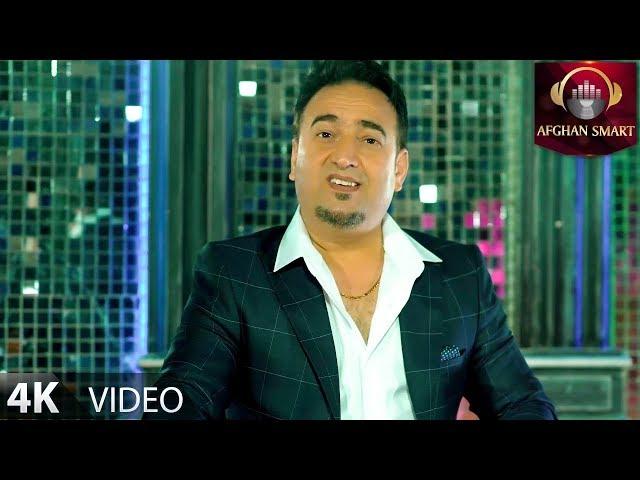Nazir Khara - Pushaimani OFFICIAL VIDEO