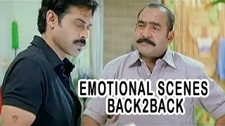 Venkatesh Best Heart Touching Emotional Scenes - Sillymonks Tollywood