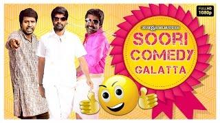 Best Soori - Comedys | Hits Of Soori | Blockbuster, Popular Hits | Soori Comedy Galatta