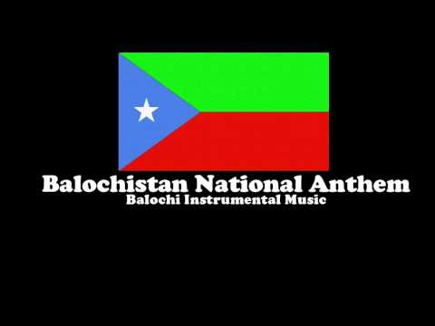 Balochistan National Anthem | Balochi Instrumental