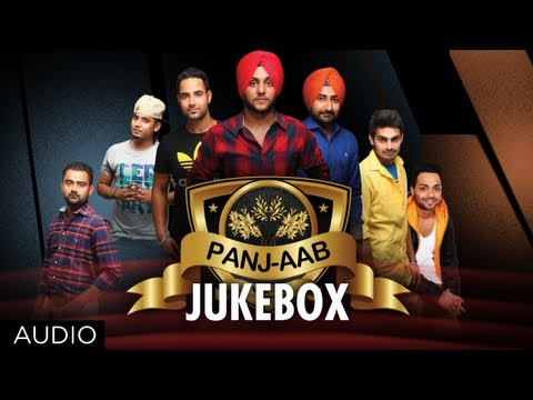 Panjaab Album Full Songs | Latest Punjabi Songs 2013 | Music: Muzical Doctorz video
