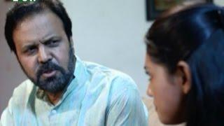Bangla Natok - PAGE 16 l Tisha, Nisho, Sumon l Drama & Telefilm