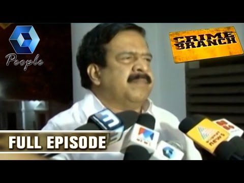 Crime Branch | Maoist attack police in Wayanad | 7th Dec 2014 | Full Episode