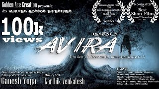 AVIRA - Award Winning kannada horror Short-film (HD) (English Subtitle)