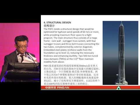 CTBUH 2014 Shanghai Conference - Wai Ming (Thomas) Tsang,