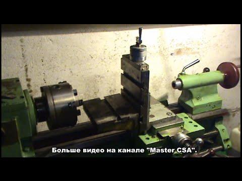 фрезерная приставка для токарного станка /milling attachment for lathe
