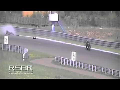 Авария с участием Илоны Сергеевой и Александром Савенко