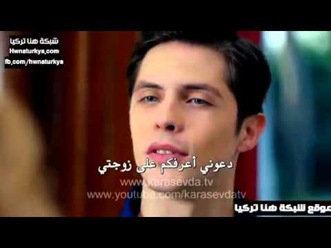مسلسل الحب الاعمى  – إعلان الحلقة 15 مترجم للعربية