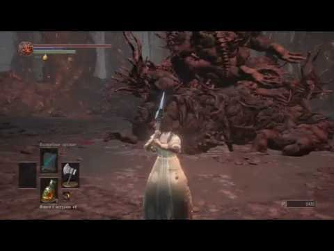 Old Demon King [BOSS][DS3] - First time victory!