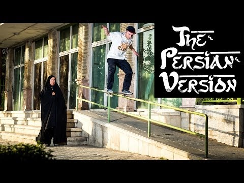 Visualtraveling: The Persian Version video