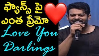Prabhas Speech At Saaho Pre Release Event | Shraddha Kapoor | Sujeeth