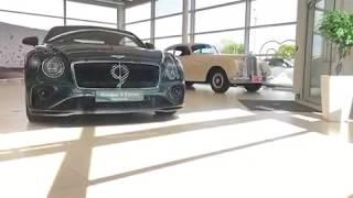 Bentley Leeds Continental Tour 2019