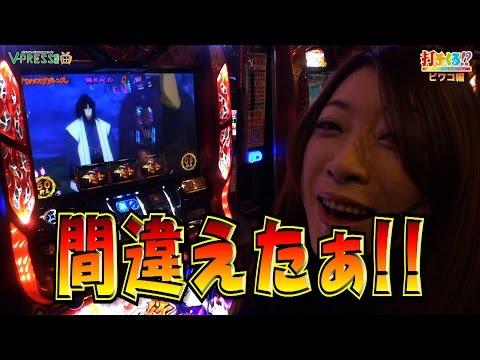 #224 バジリスク~甲賀忍法帖~絆 前編