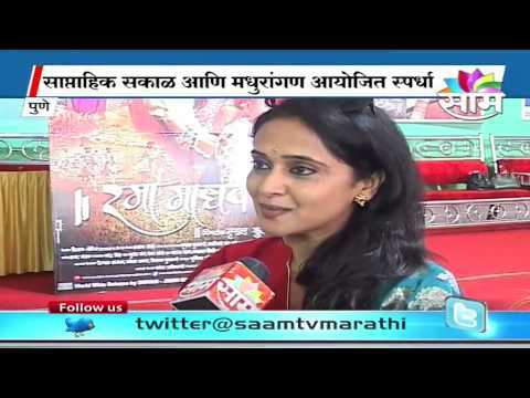 Actress Mrunal Kulkarni attends Madhurangan organised Mehandi competition