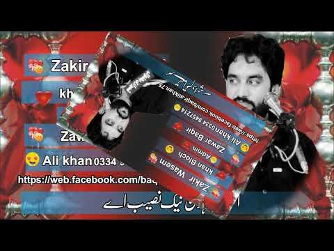 wasem khan bloch whatapp status Shahdat Mula RAZA asw 2019