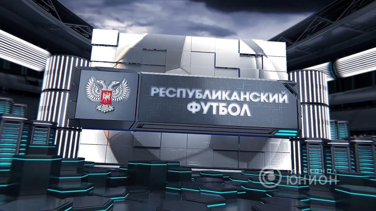 Старт сезона: участники и проблемы. 01.05.2017