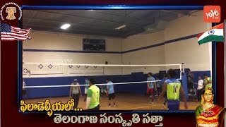 Volleyball Tournament by Philadelphia Telangana Association  | PTA T-Night
