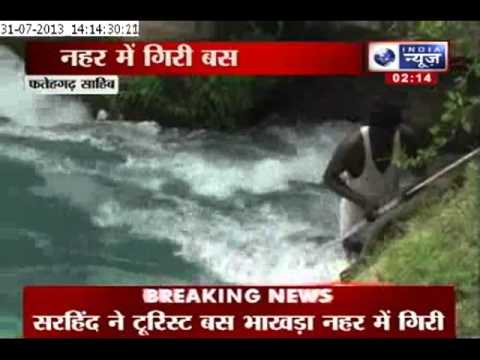 India News: Tourist bus falls in Punjab canal
