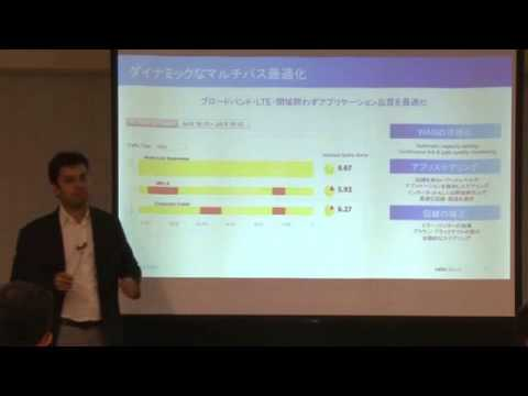 Technical Session by Parag Thakore in Velocloud Japan Seminar